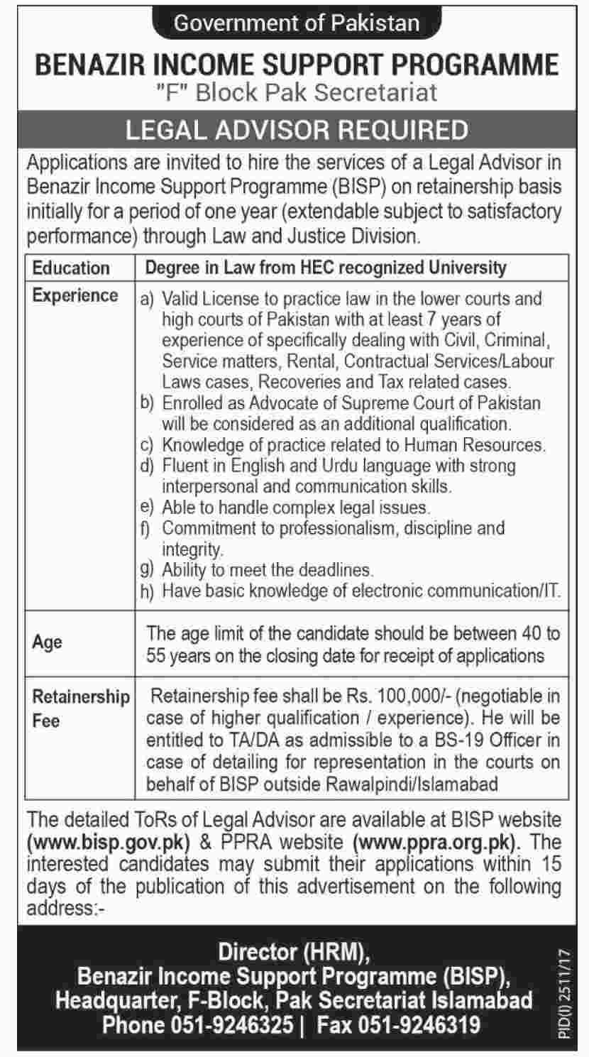 bisp-dw-jn Online Govt Job Form Submit on