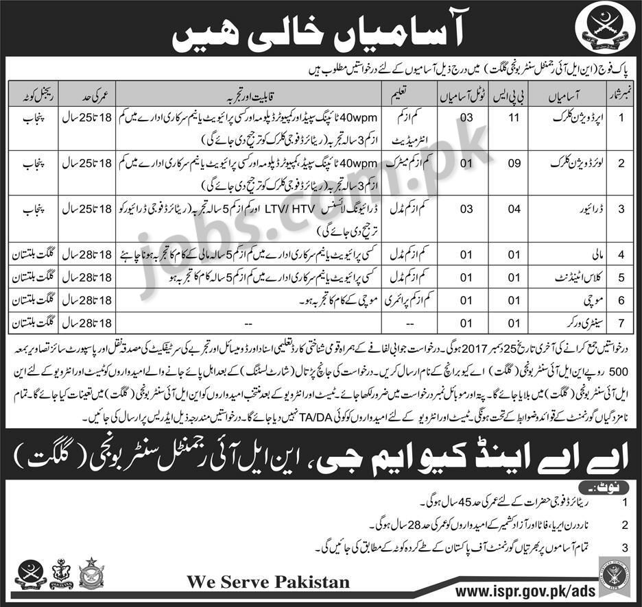 pak army jobs 2018 for 11  ldc  udc clerks and support