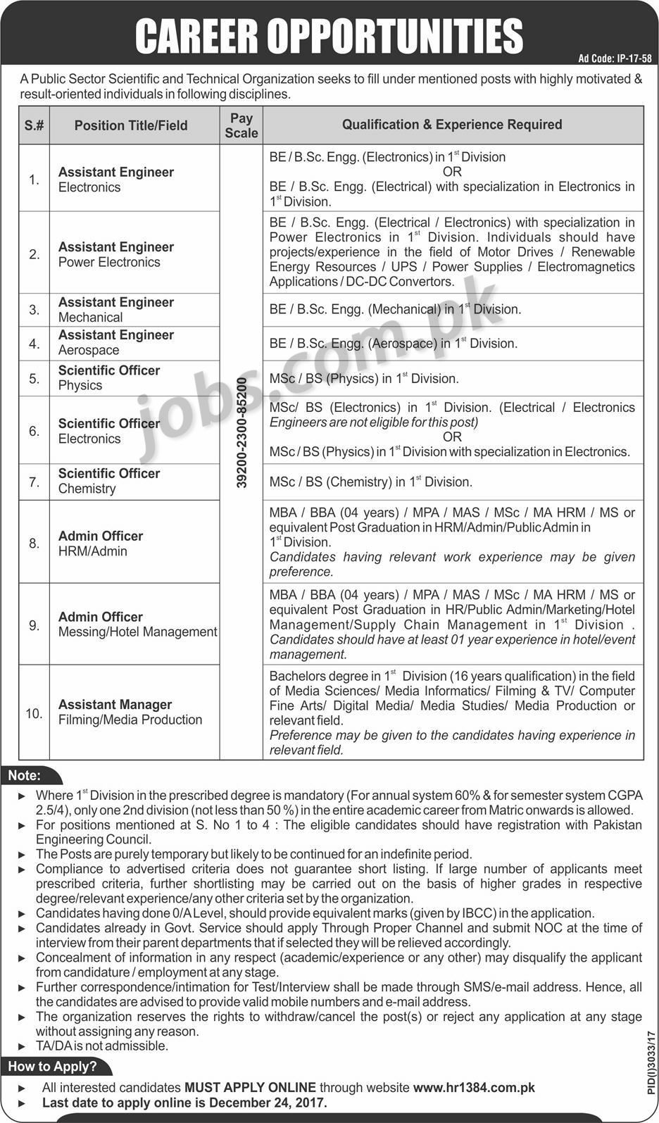 PAEC Jobs 2018 for Admin, Scientific Officers, Engineering and Media ...