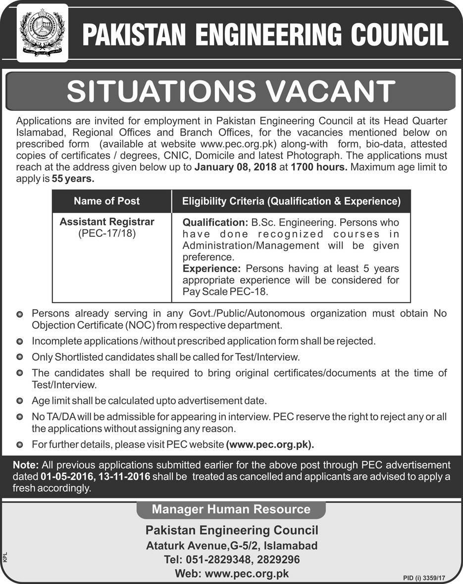 Pakistan Engineering Council Pec Jobs 2018 For Assistant Registrar