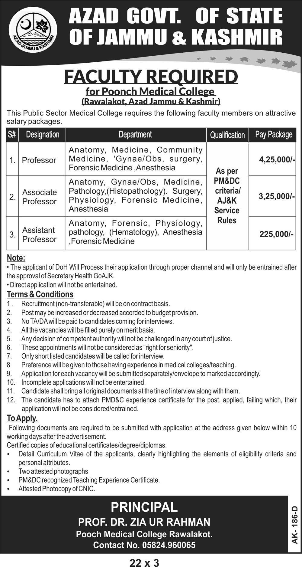 Poonch Medical College Ajk Jobs 2018 For Principal Teaching