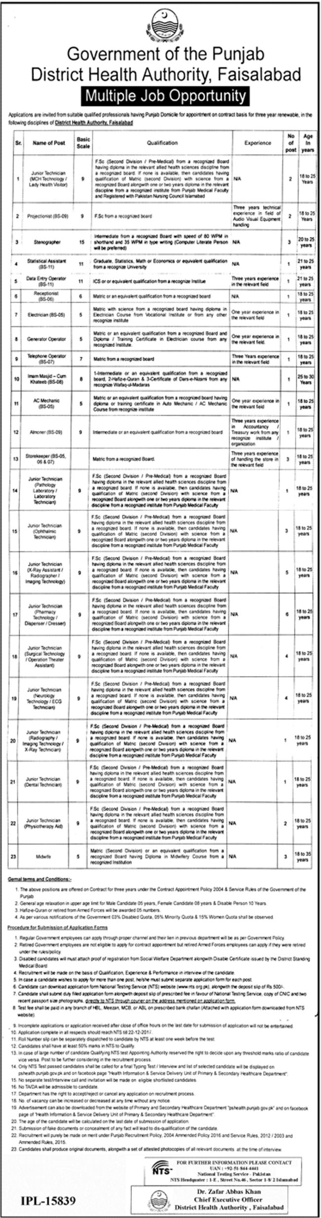 district health authority faisalabad jobs 2018 for 49