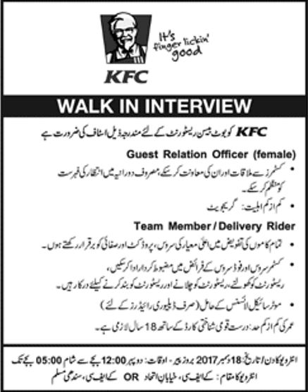 kfc restaurant jobs 2018 for guest relation officer and
