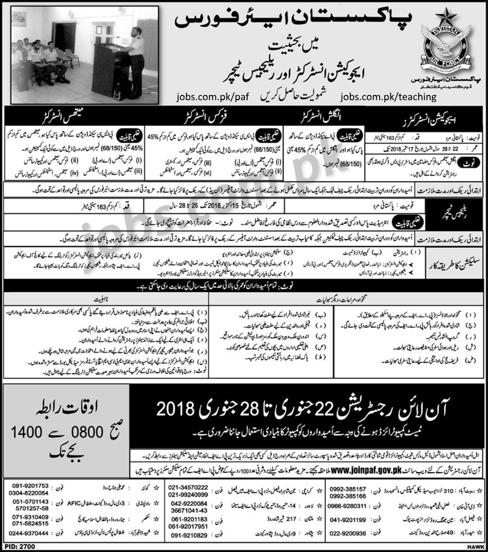 join paf as education instructor  u0026 religious teacher on 21 january  2018