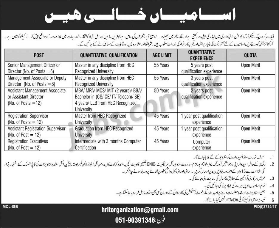 Federal Govt Organization Jobs 2018 for 60+ Posts ...