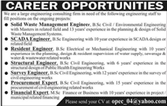 engineering consulting firm lahore jobs 2018 for