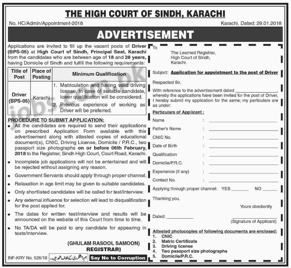 shc-dw Job Application Form Government Of Sindh on medical application form, government articles, government job application cover letter, government training, health care application form, driver application form, doctor application form, government employment, government job vacancies, bank application form, government newsletter, government order form, business application form, government benefits, government events, security application form, government job application process, finance application form, teaching application form, government job openings,