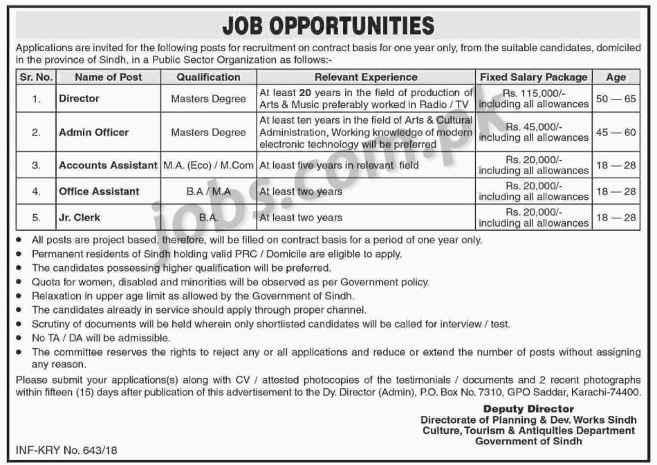 Public Sector Organization Karachi Jobs 2018 For Admin