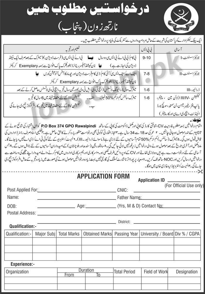 Pak Army Jobs 2018 For Junior Assistants Driver And Technicians At