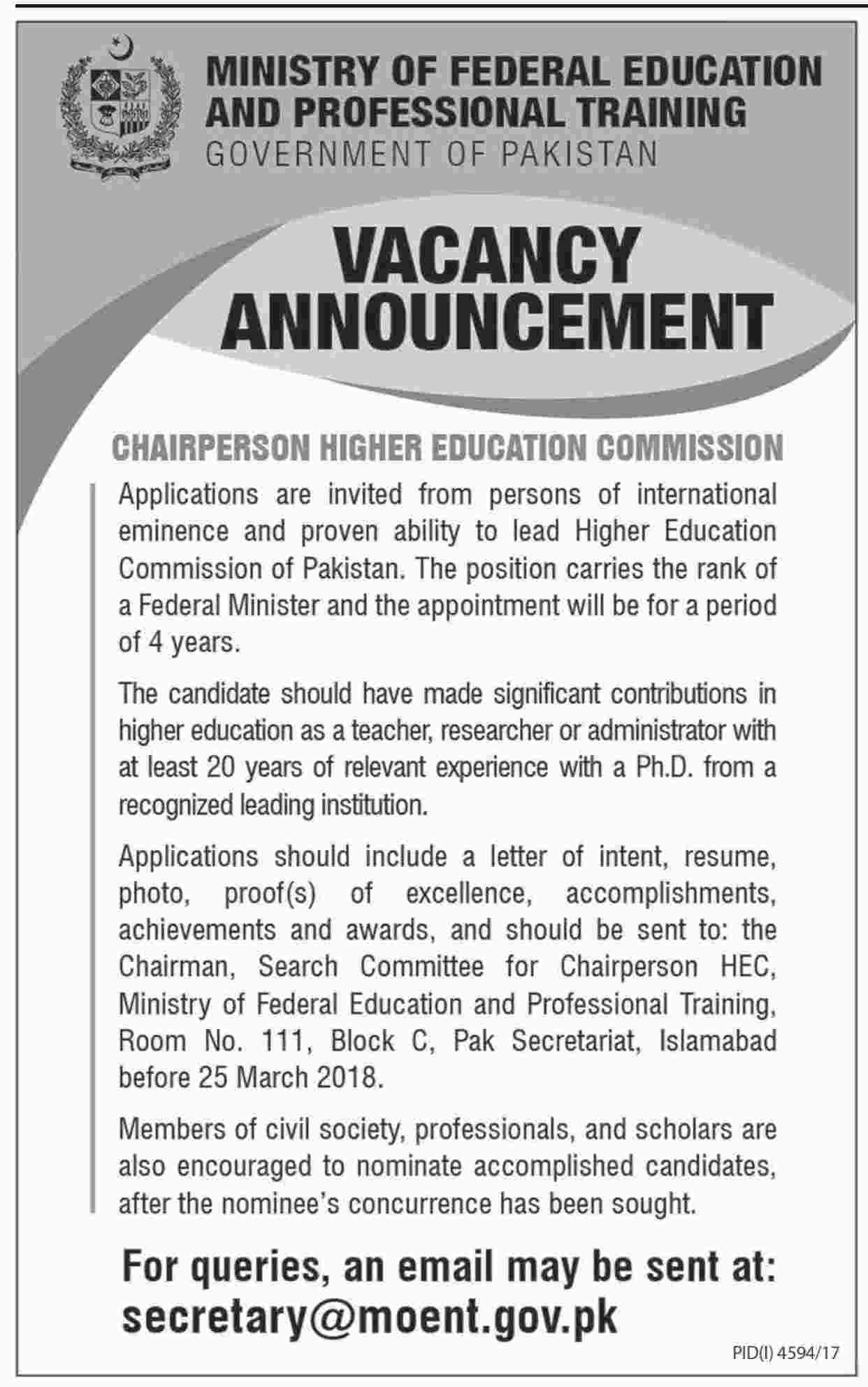 higher education commission  hec  jobs 2018 for