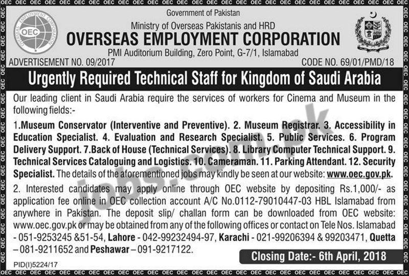 Oec Application Doha
