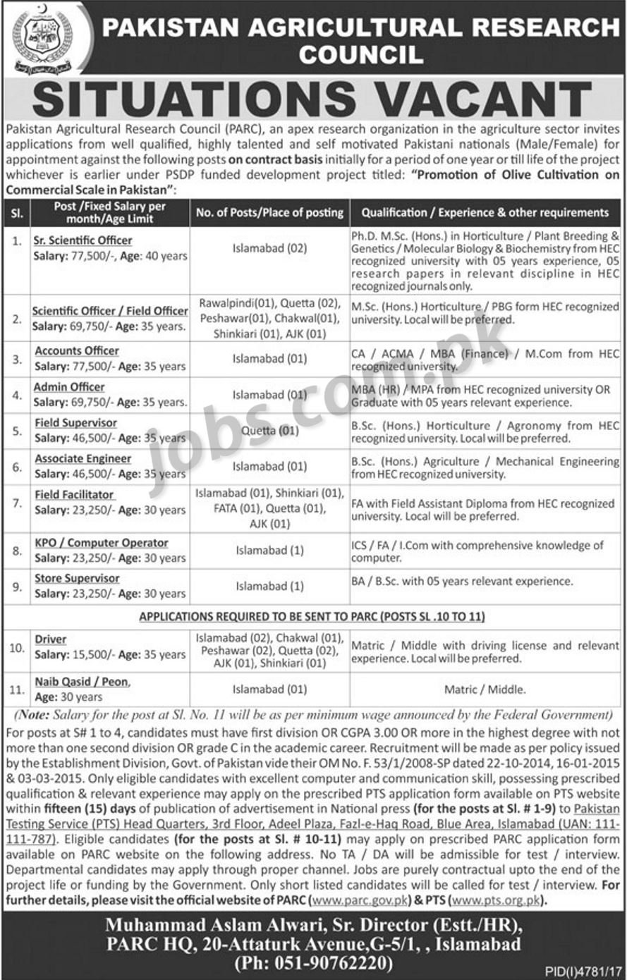ptcl research paper Ptcl internship report methodology of research: pakistan telecommunication company ltd used also the internet source of promotion also and most.