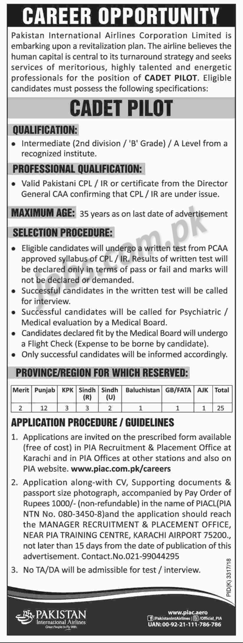 PIA Jobs 2018 for 25+ Cadet Pilots on 4 March, 2018 | Paperpk Jobs
