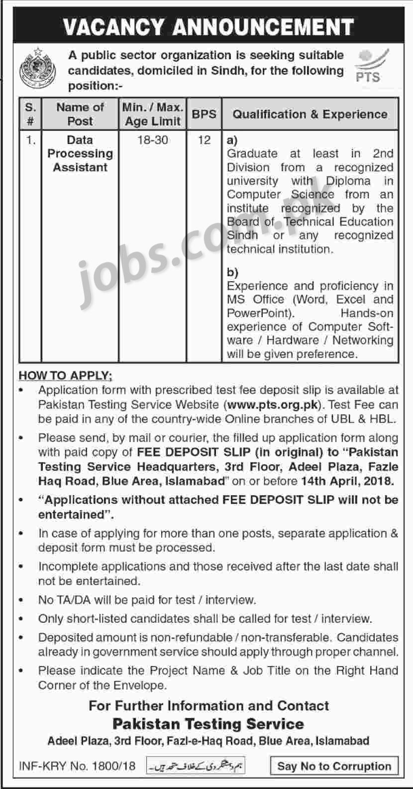 pso-dw-pts Job Application Form Government Of Sindh on medical application form, government articles, government job application cover letter, government training, health care application form, driver application form, doctor application form, government employment, government job vacancies, bank application form, government newsletter, government order form, business application form, government benefits, government events, security application form, government job application process, finance application form, teaching application form, government job openings,