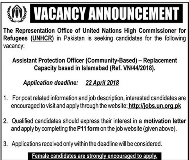 unhcr pakistan jobs 2018 for assistant protection officer