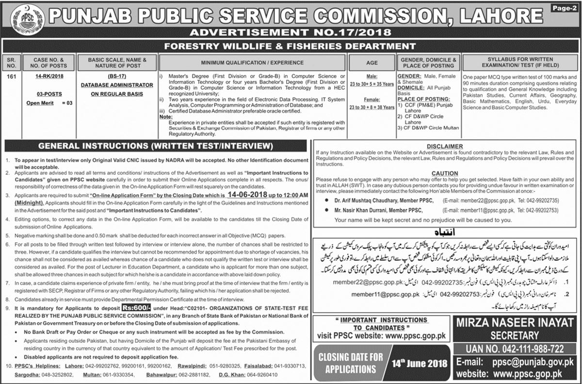 Ppsc Jobs 2018 17 2018 725 Posts In Punjab Land Record