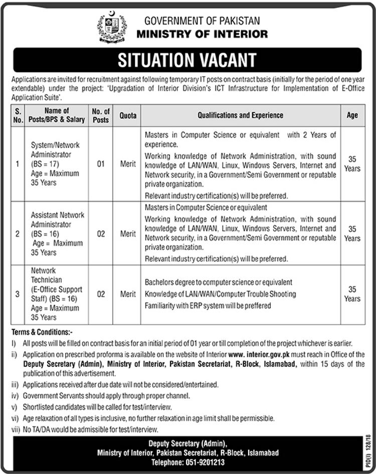 Pakistan Ministry of Interior Jobs 2018 for IT Staff Posts on 8 July, 2018 Paperpk Jobs