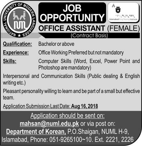 NUML (Islamabad) Jobs 2018 for Office Assistant on 9 August