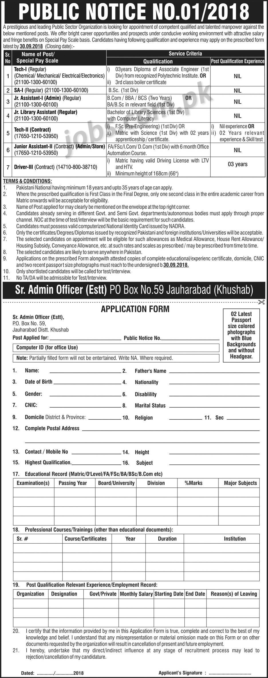 PO Box 59 Public Sector Organization Jobs 2018 for Tech-I/II, SA-I Po Box Online on k letter box, post box, thought box, bb box, ac box,