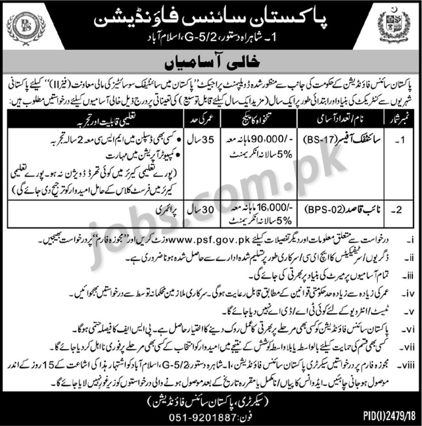 PSF-nw Ogdcl Application Form For Job on free generic, blank generic, part time,