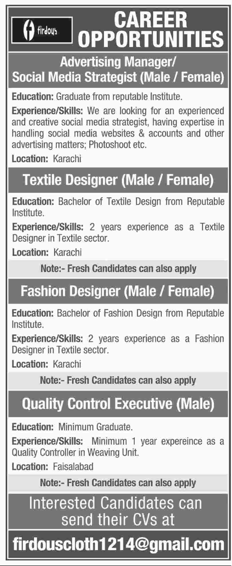 Firdous Textile Jobs 2019 For Fashion Designer Textile Designer And Social Media Advertiser Manager On 17 December 2018 Paperpk Jobs