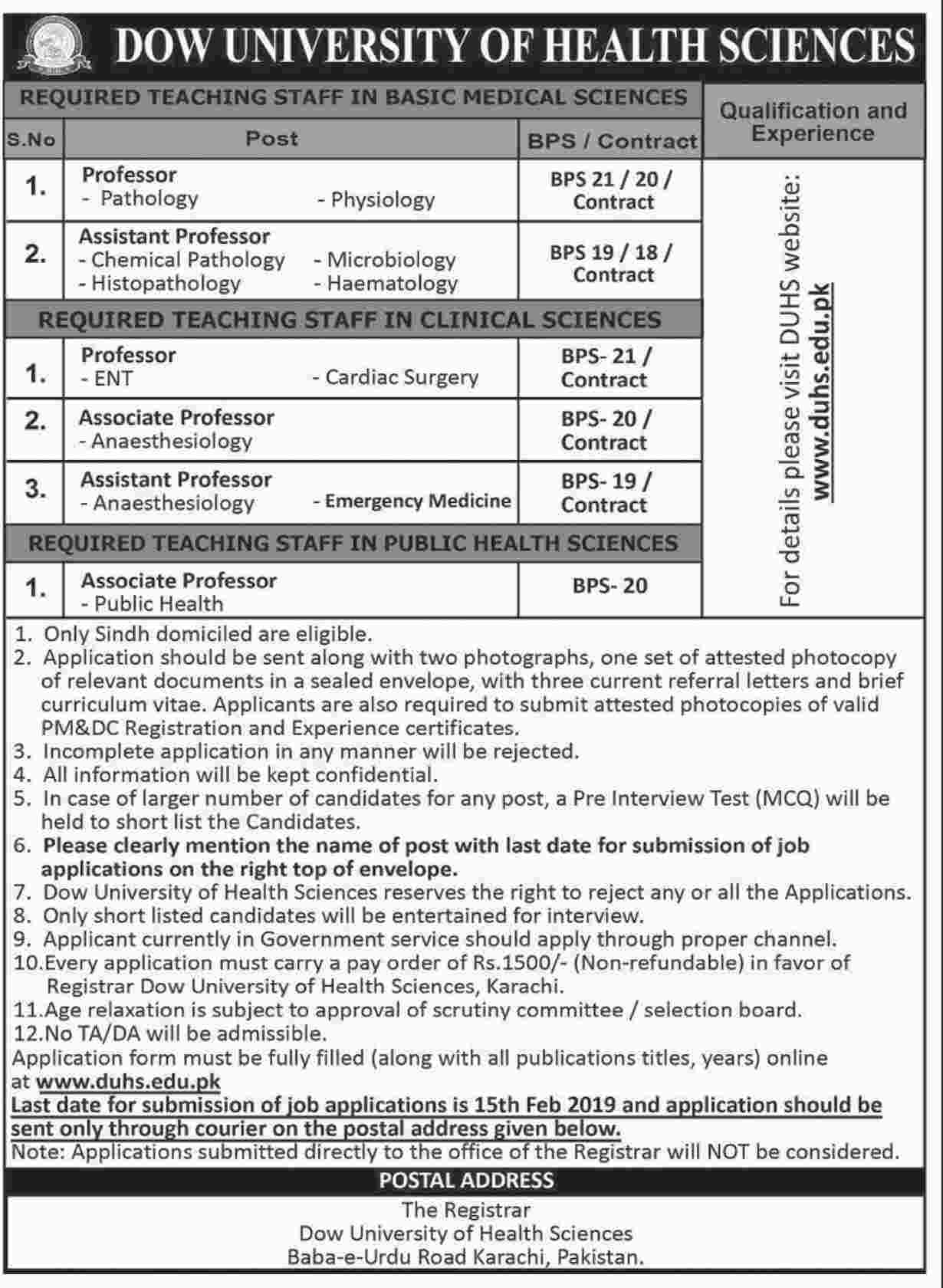 DOW-dw Job Application Form University Of Sargodha on all department, it department, syndicate members, bba outline, red building, logo png, merit list,