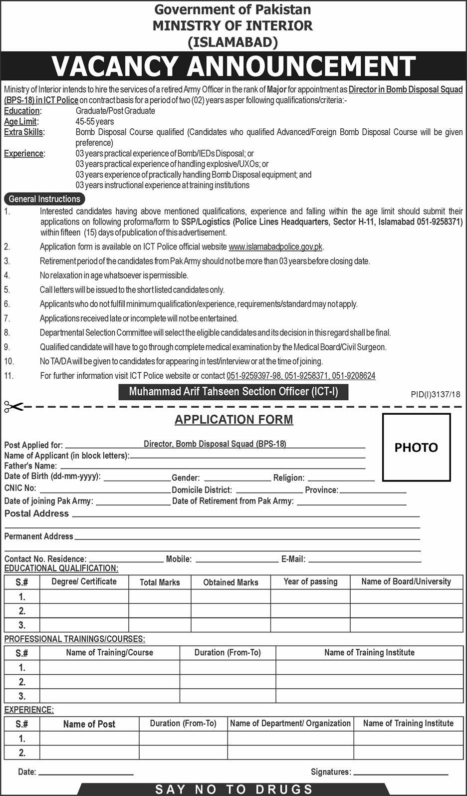 Islamabad Police Jobs 2019 for the post of Director ...