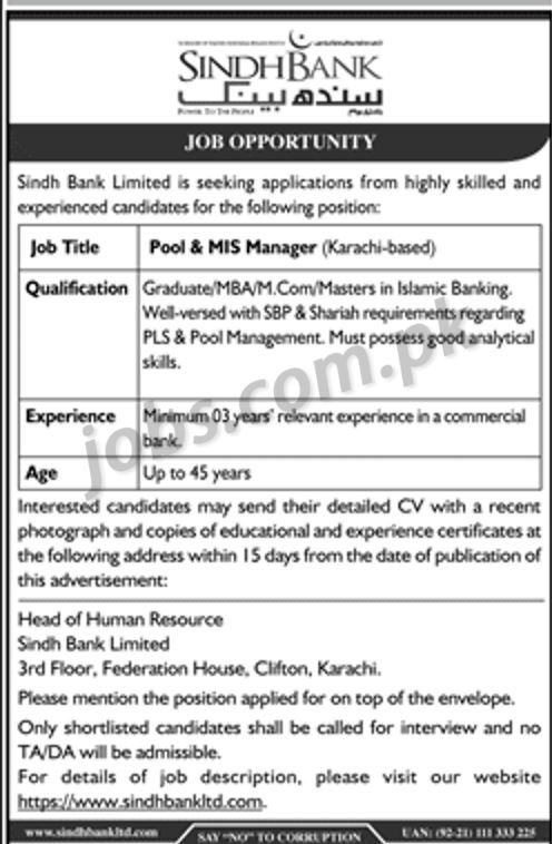 Sindh Bank Jobs 2019 for Pool & MIS Manager on 14 January