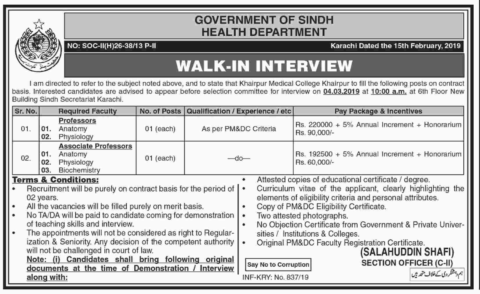 25000 Sindh Police Jobs 2019 – Wonderful Image Gallery