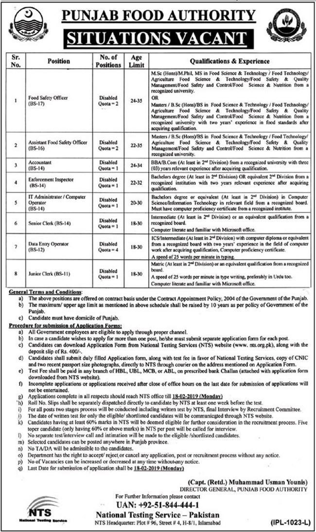 punjab food authority  pfa  jobs 2019 for 13  posts