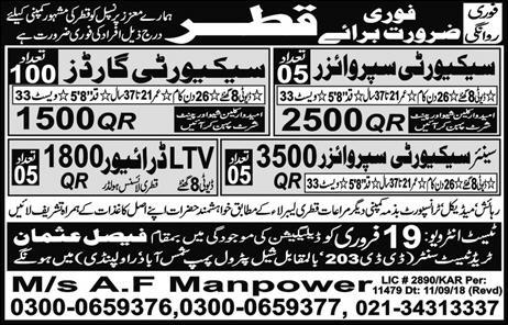 1000 Security Guards Amp Life Guards Jobs In Uae For