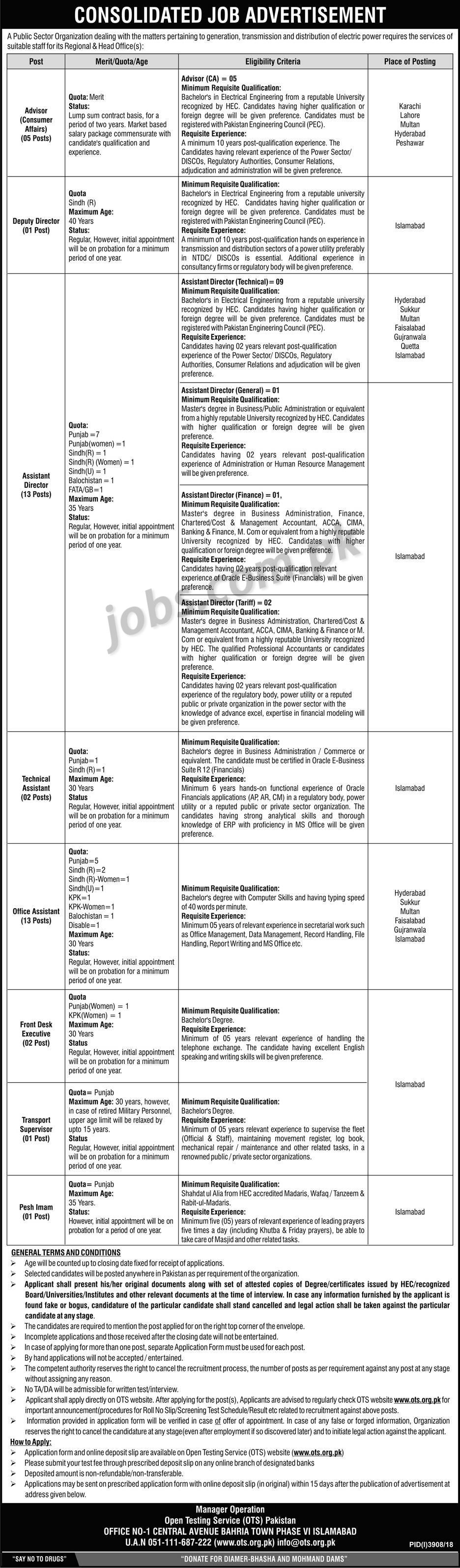 Wapda-ots-exp Ogdcl Application Form For Job on free generic, blank generic, part time,