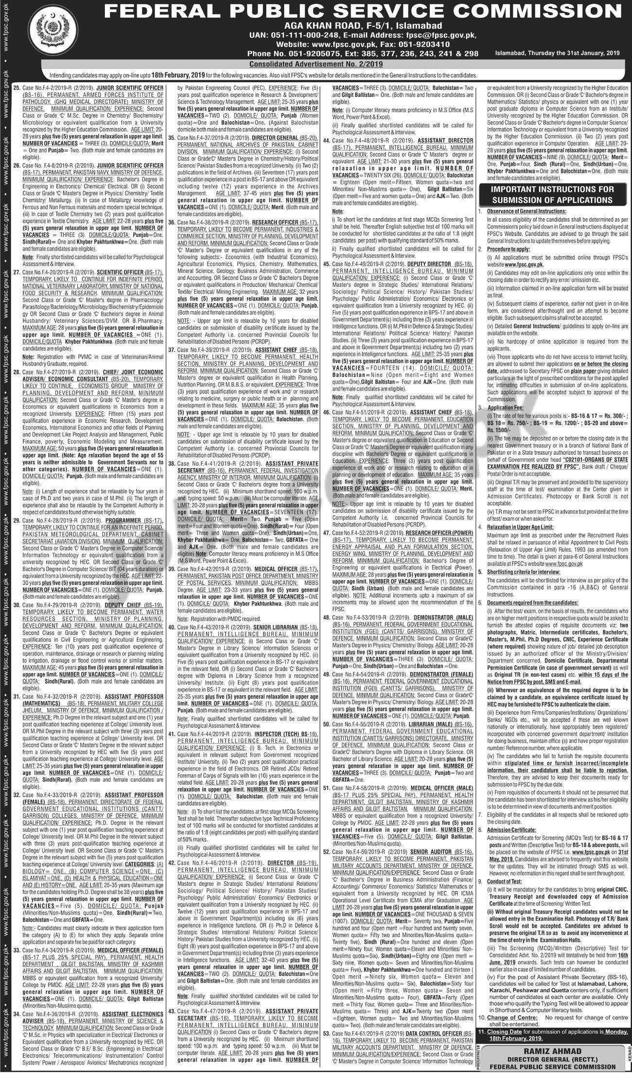 fpsc-22019-2 Online Govt Job Form Submit on