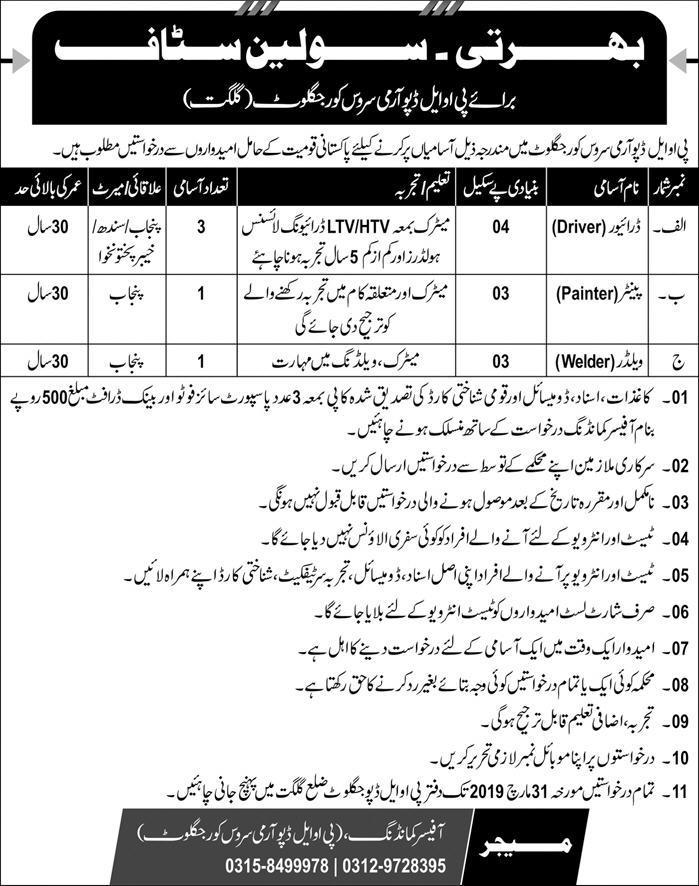 Pak Army Jobs 2019 for Civilian Drivers, Painter & Weldare