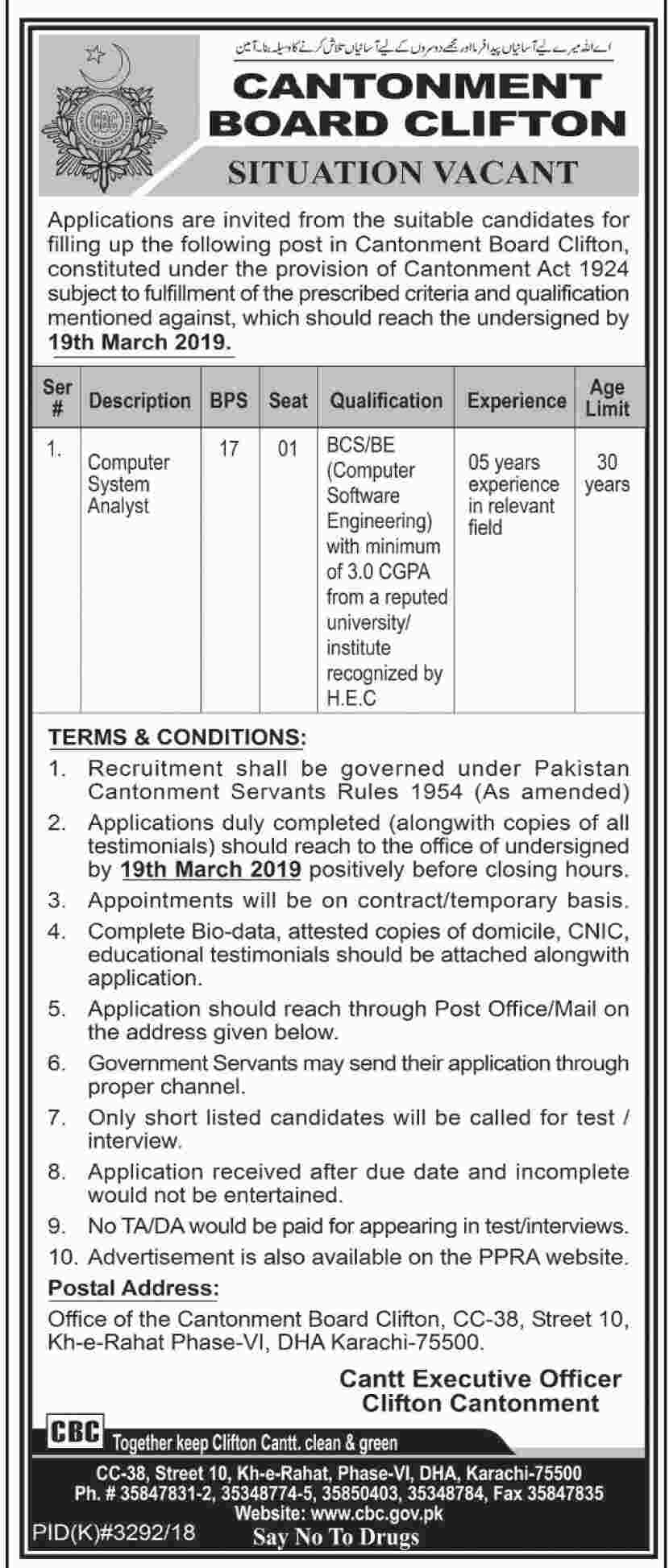 Cantonment Board Clifton / Karachi Jobs 2019 for IT / System Analyst