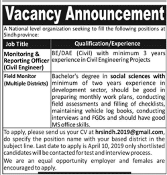 National Level Organization Jobs 2019 For Various Field