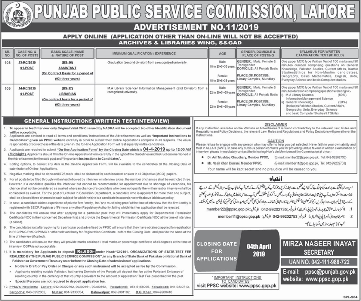 PPSC Jobs (11/2019): Assistant and Librarian Posts in Punjab