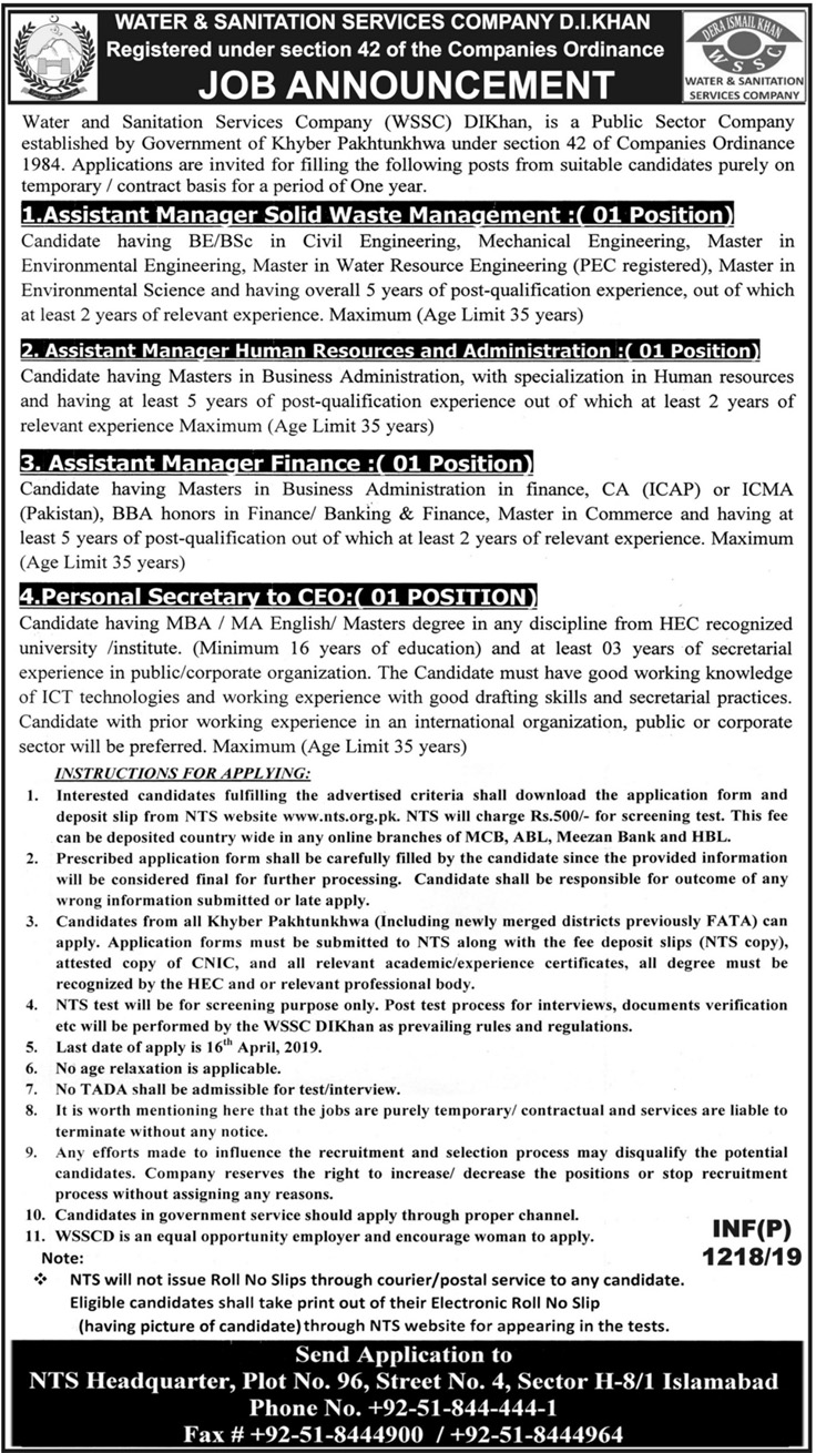 free generic, blank generic, part time, on ogdcl application form for job