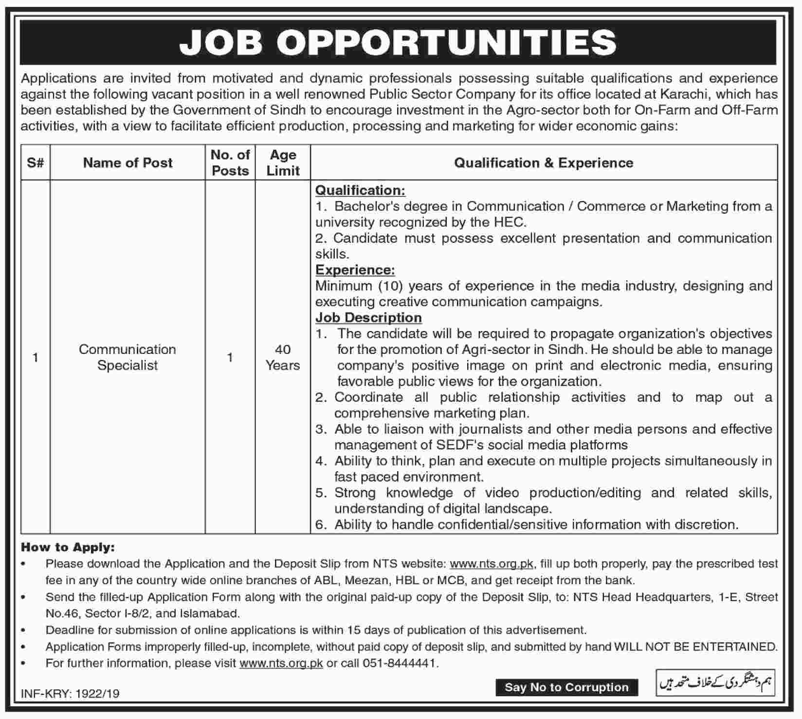 PSO-dw-nts Job Application Form Sindh Government on free generic, blank generic, part time, sonic printable, big lots,