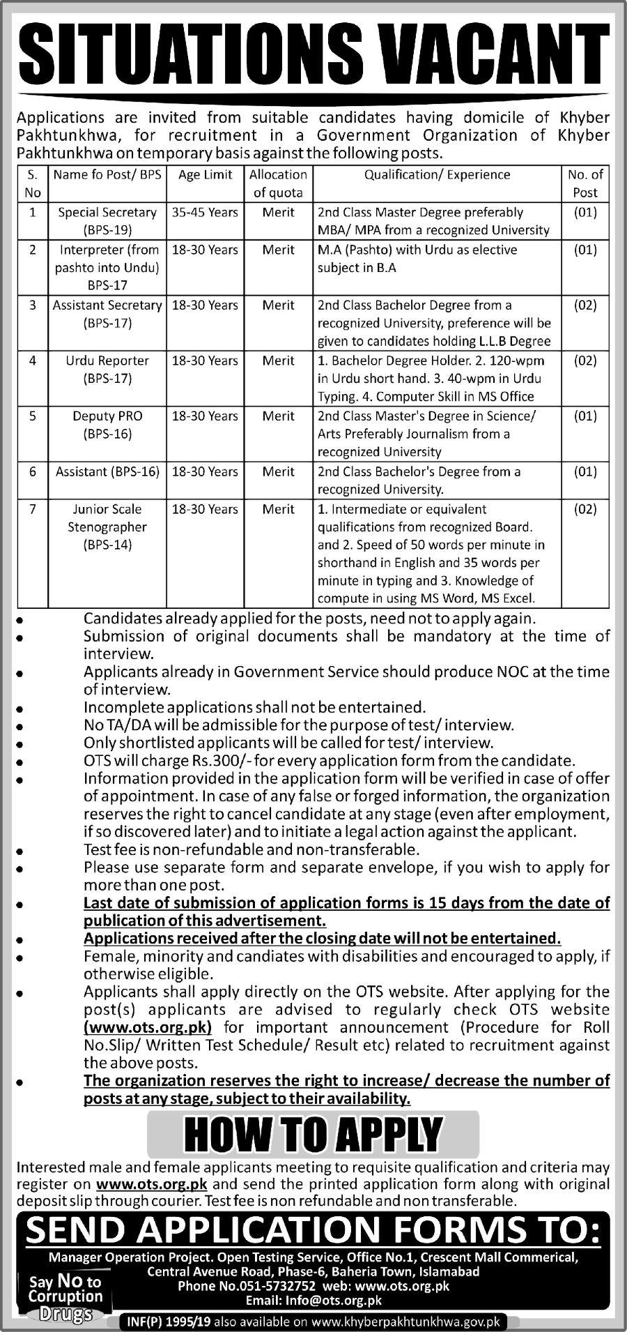 kp-ots-ajm Online Job Form Govt on