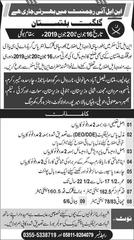 Join Pak Army in NLI Regiment as Sipahi, Sipahi Clerk (June 2019) on