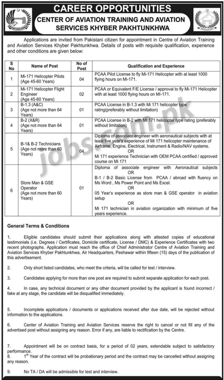 DEA AVIATION DEPARTMENT JOB IN PAKISTAN - My Blog