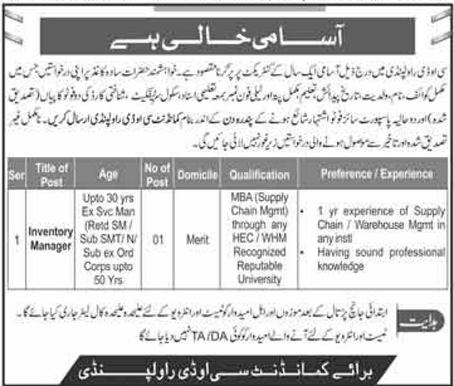 Pak Army / COD Rawalpindi Jobs 2019 for Inventory Manager on
