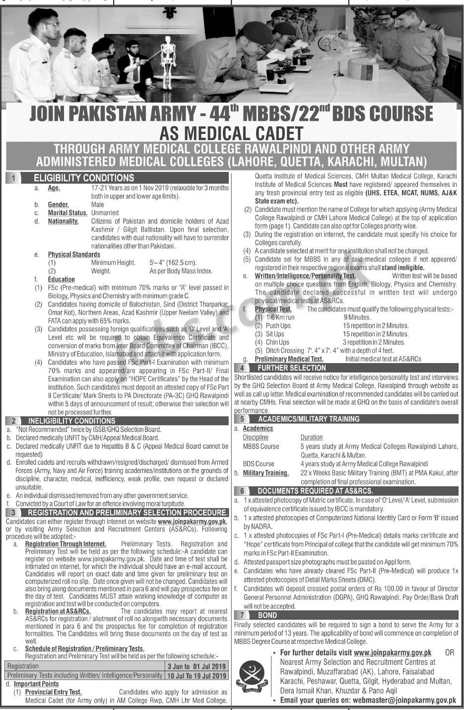 Join Pakistan Army as Medical Cadet (FSc) 2019