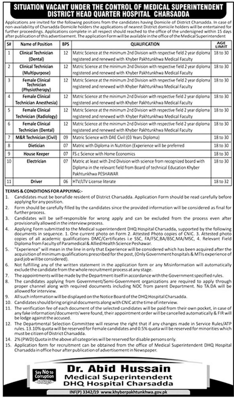 work from home dietitian jobs dhq hospital charsadda jobs 2019 for clinical technicians 9153