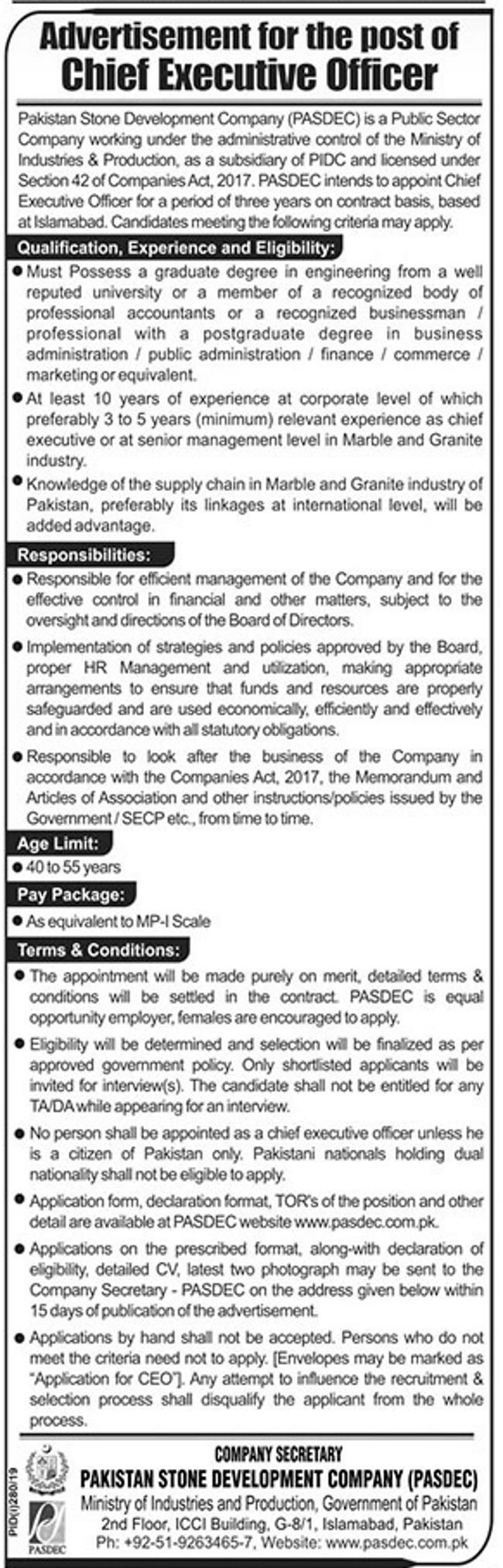 PASDEC Pakistan Jobs 2019 for CEO / Management on 15 July