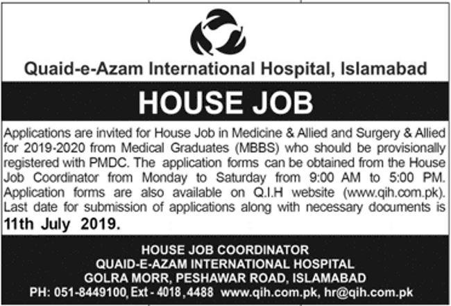Quaid-E-Azam International Hospital Islamabad House Job