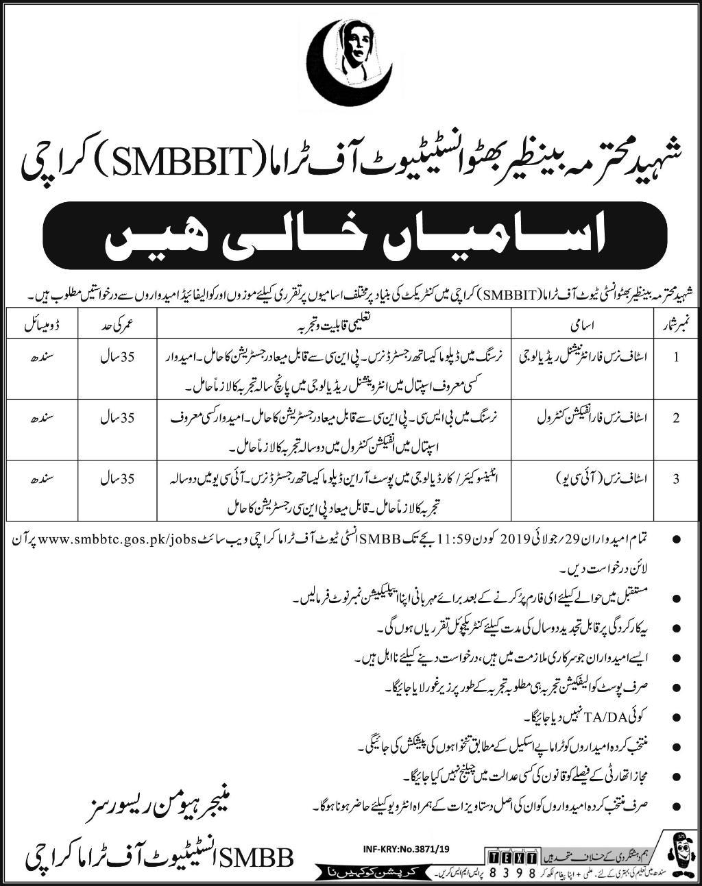 SMBBIT Karachi Jobs 2019 for Staff Nurses on 14 July, 2019