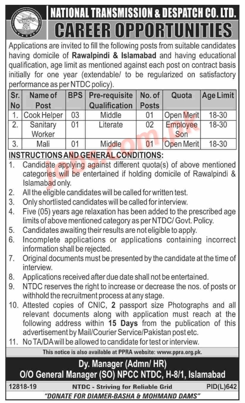 NTDC Jobs 2019 for Various Support Vacancies in Islamabad
