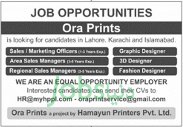 Ora Prints Jobs 2019 For Sales Graphic Designer 3d Designer And Fashion Designer On 14 October 2019 Paperpk Jobs